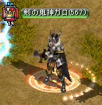 20140916205657cce.png