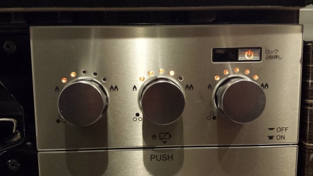 PD-900WV-60GVの右コンロの三連ボタンの画像