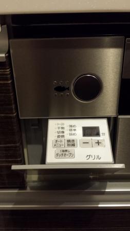 魚焼きグリルの操作パネルを開いた写真PD-900WV75GV