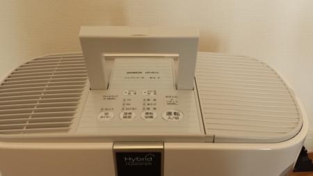 HD-9013-ホワイト ダイニチ 加湿清浄器 上部の取手部分