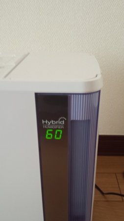 湿度計モニタ部分ダイニチ HD-5013-A 適用床面積:木造和室/8.5畳まで(14m2)、プレハブ洋室/14畳まで(23m2)