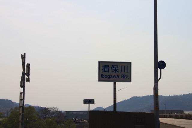 IMG_5430.jpg