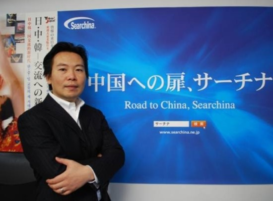 Baidu_IME_2013-12-1_20-21-57.jpg