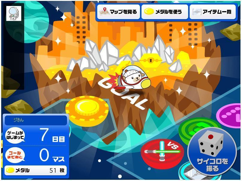 getmoney_kozumic_01.jpg