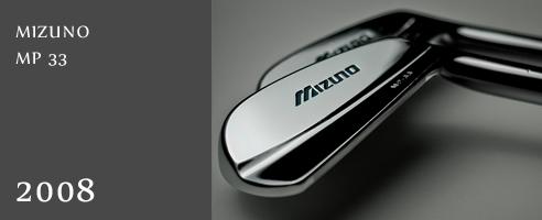 Mizuno MP33