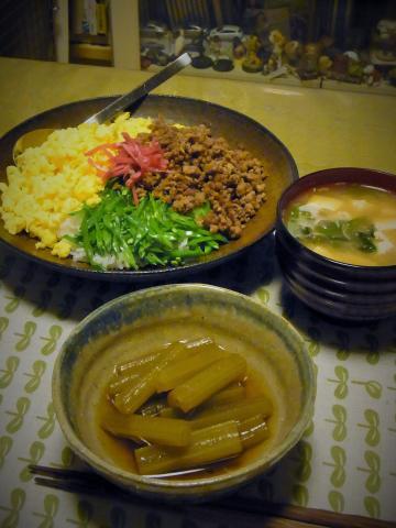 ふきの煮物と三色ずし定食