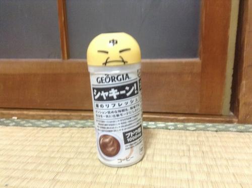 写真 2014-09-03 0 24 09