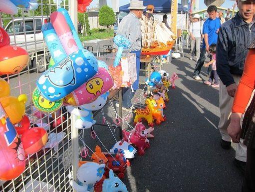 八戸朝市 風船玩具