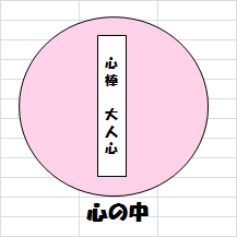 20140715194750b45.png