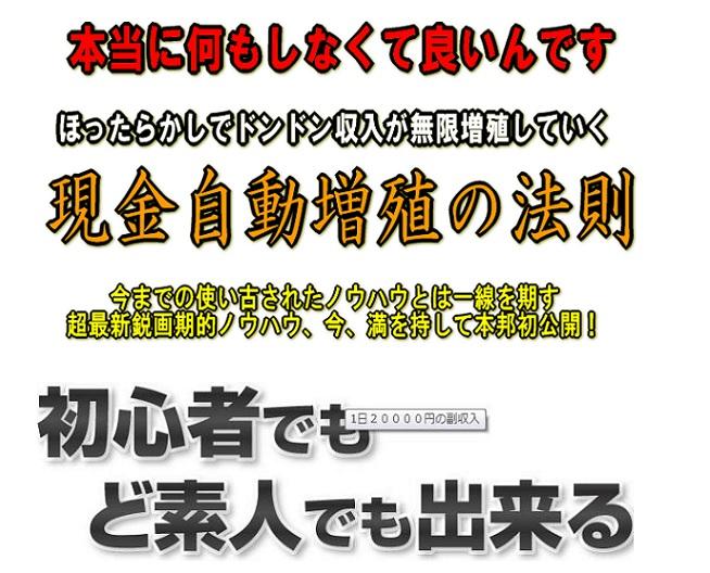 201403061929455c0.jpg