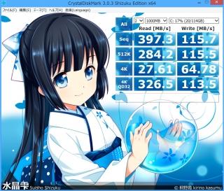 AC_20140727151943ae9.jpg
