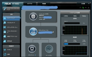 G5_20140718010443d57.jpg