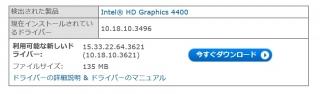 GPU_20140727155209eb5.jpg