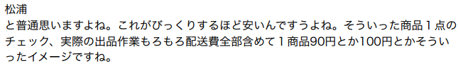 松浦公基5