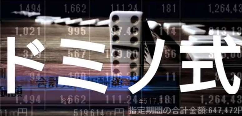 2014051619370360f.png