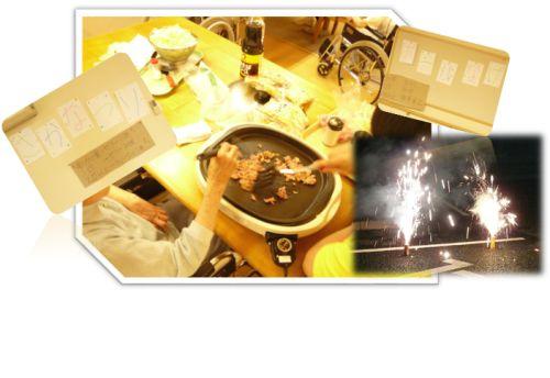20140826 熱田の杜 ユニット祭り企画