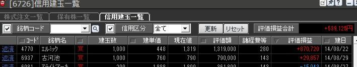 2014y08m29d_172902889.jpg