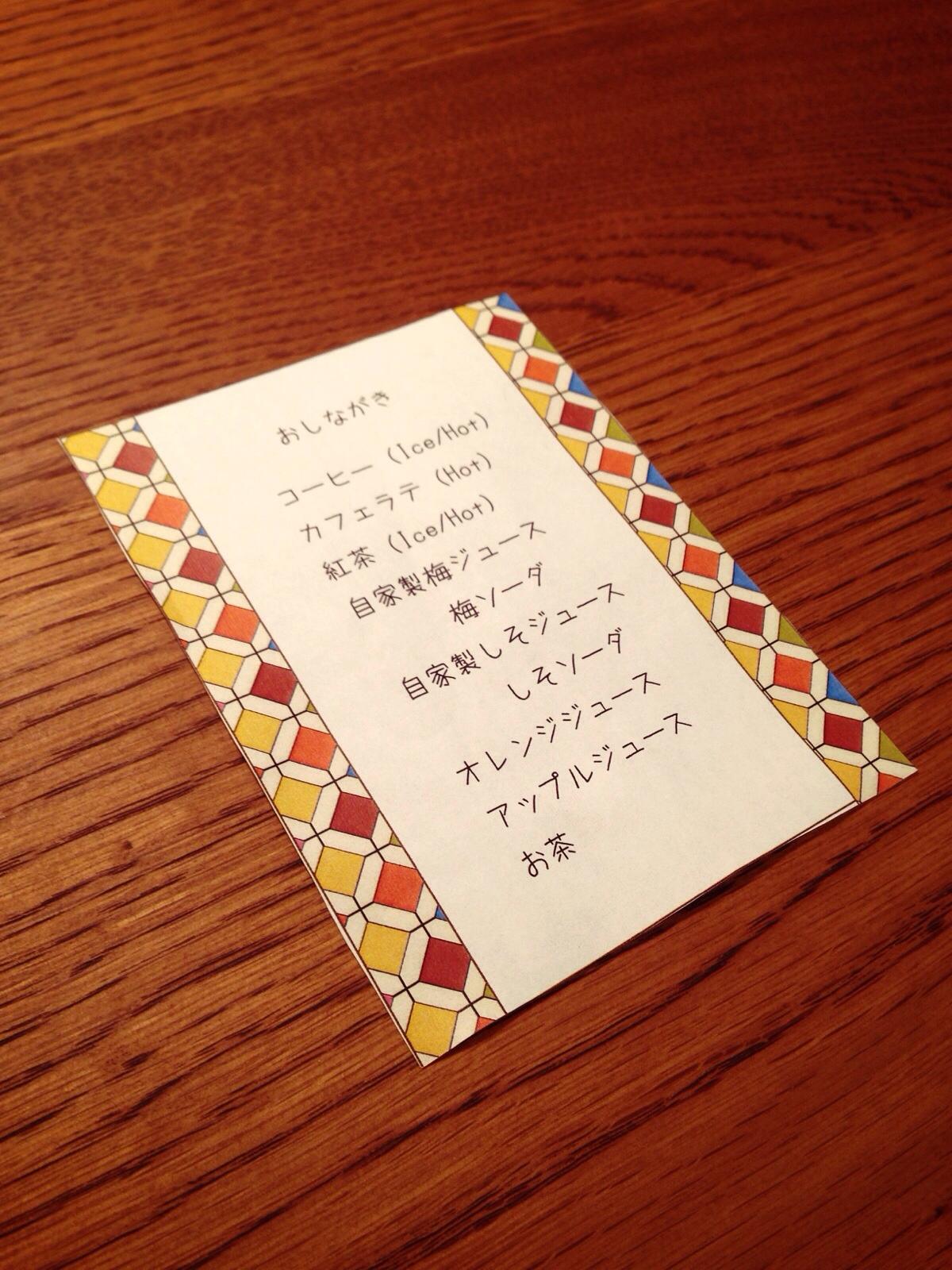 fc2blog_201407152311154e7.jpg