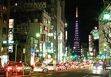 220px-Roppongi_night.jpg