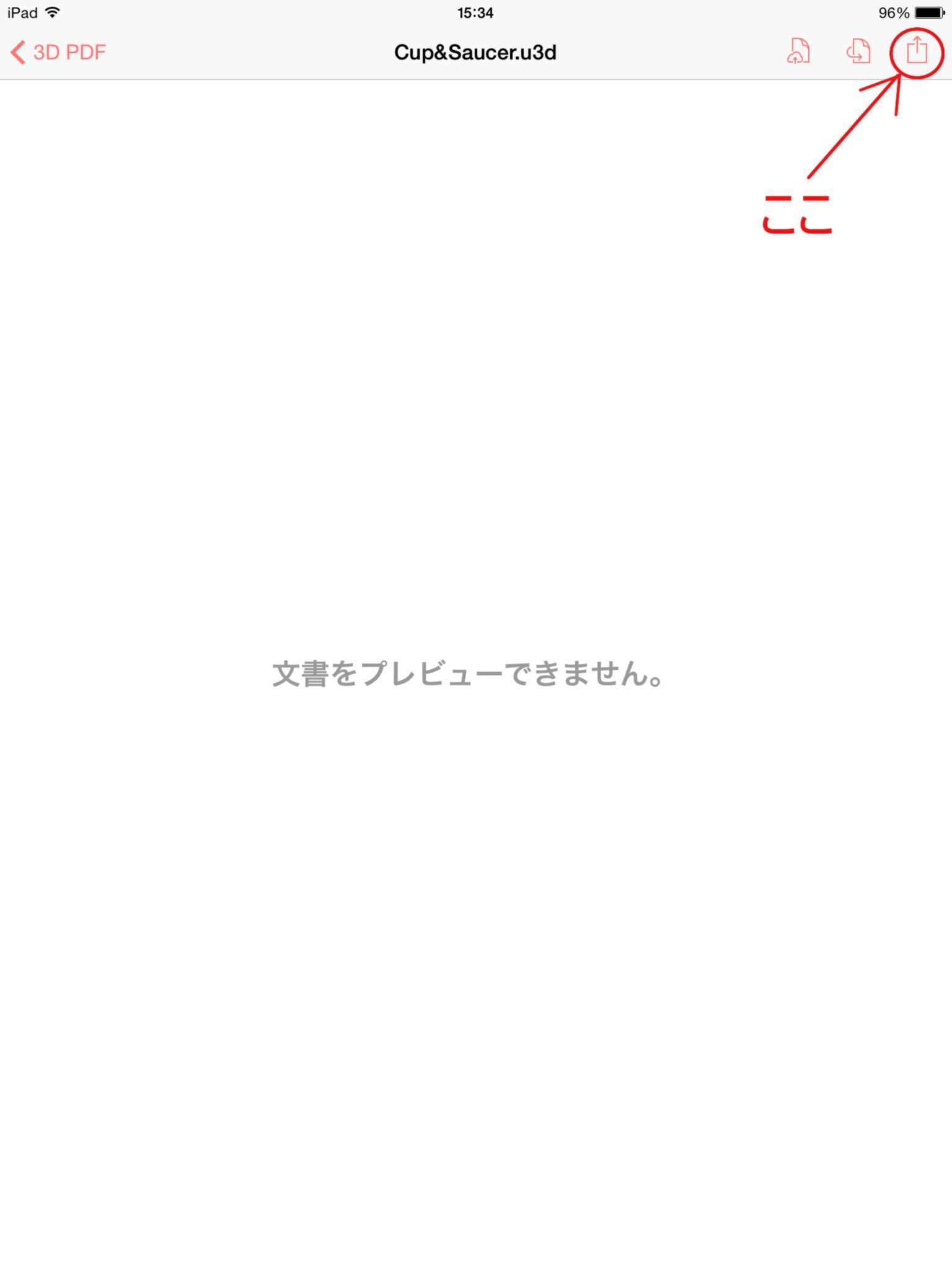 20140729 img_2