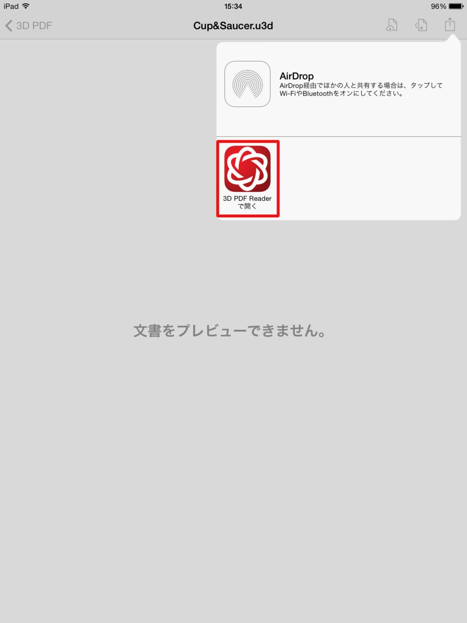 20140729 img_4