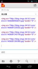 Screenshot_2014-07-17-17-22-14.png