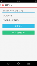 fc2app_androidapp_001.png