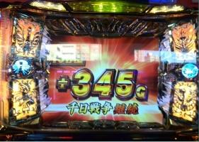 聖闘士星矢2
