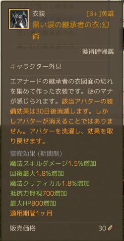 a012-5.png