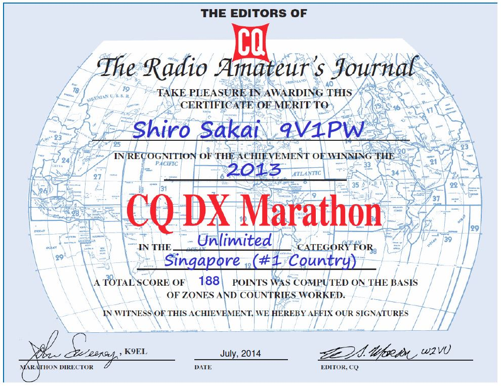 CQDXMarathon2013.jpg
