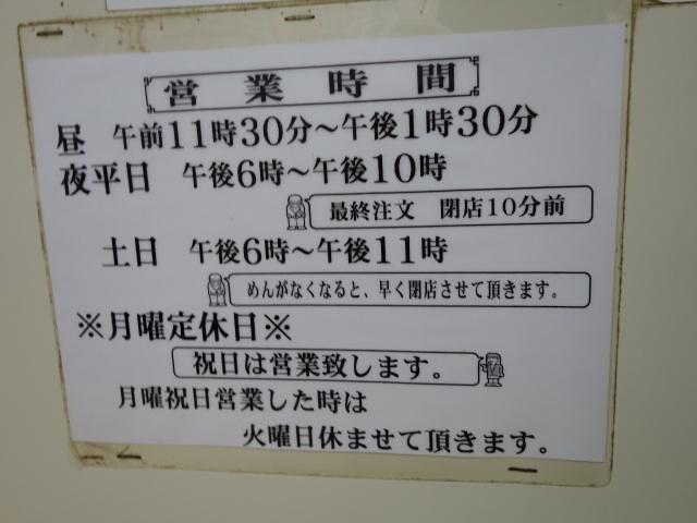 201402052304448ab.jpg