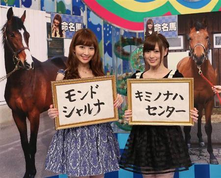 【武豊】角居厩舎こじはるモンドシャルナ(ディープ弟)に宝塚記念当日騎乗