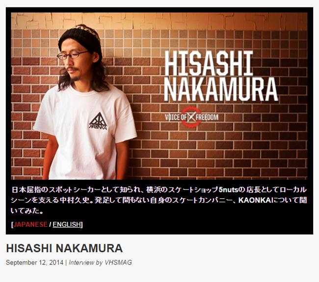 20140914-kaonka-hisashi-VofF-VHS-blog.jpg