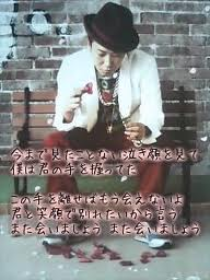 SEAMO.jpg