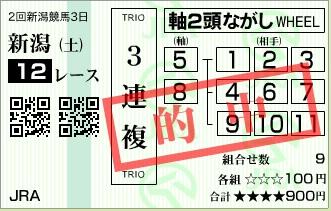 201408091758105f8.jpg