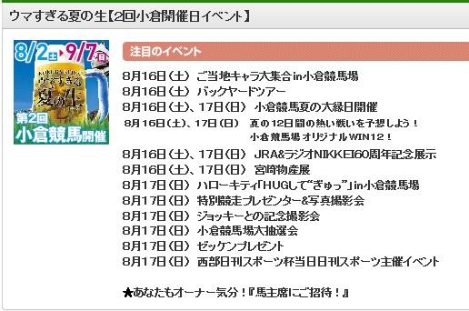 201408150001091f8.jpg