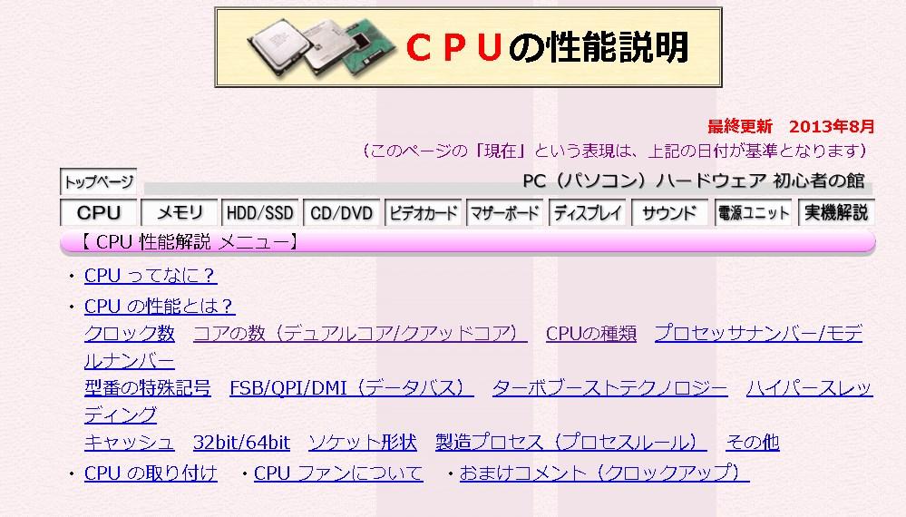 prescreenshot_297.jpg