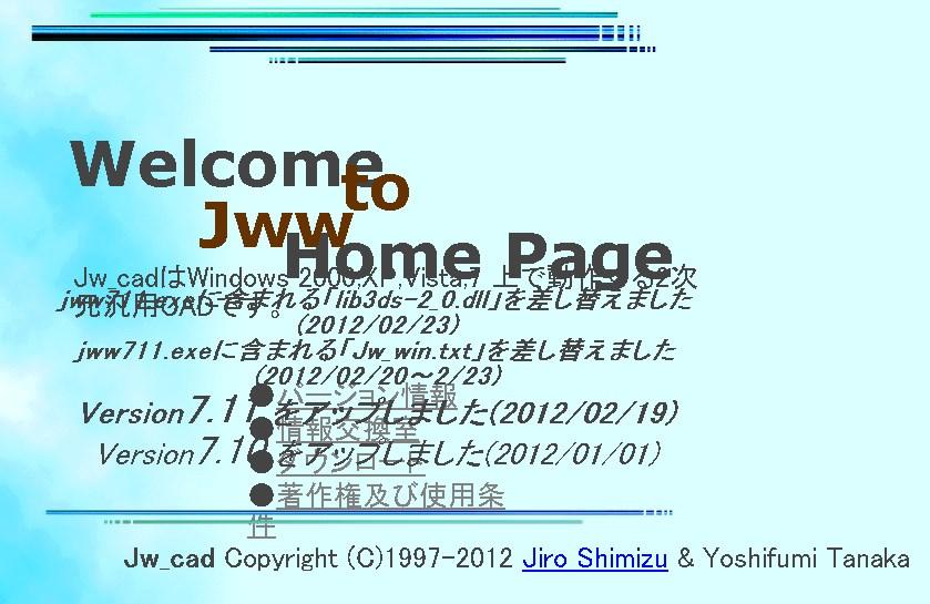 prescreenshot_328.jpg