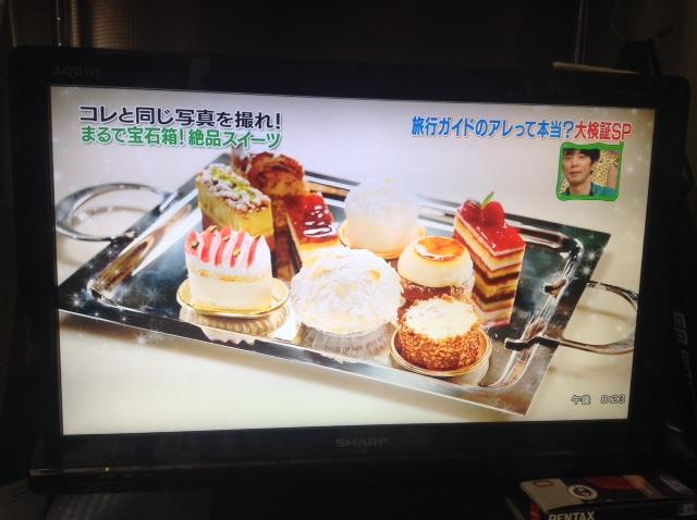 TV01.jpeg