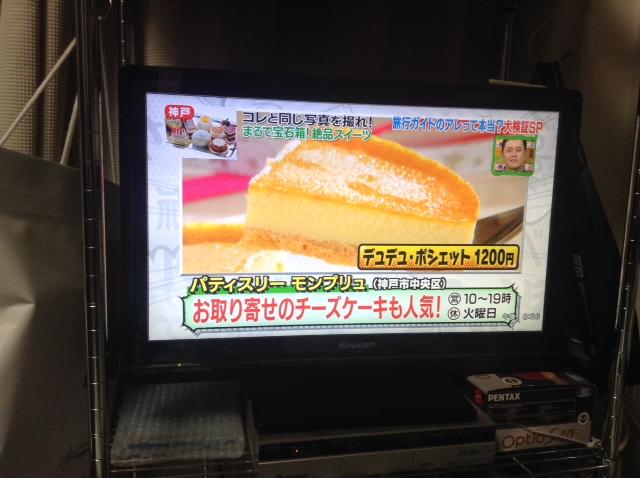 TV03.jpeg