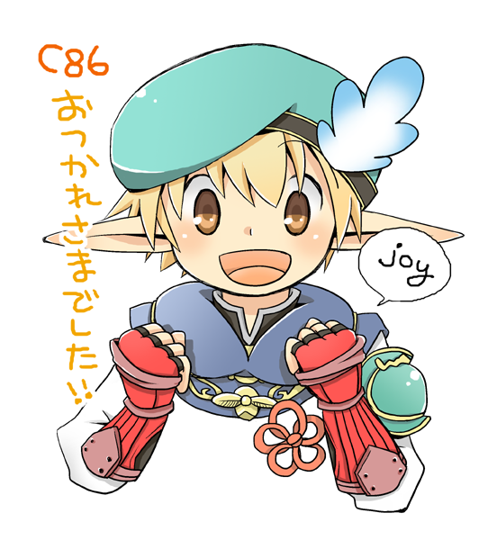 c86.png