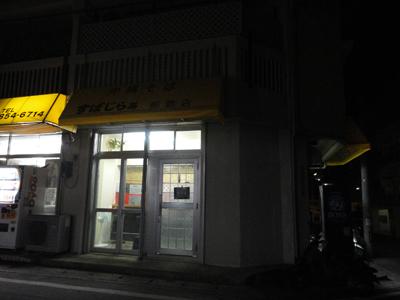 DSC04867.jpg