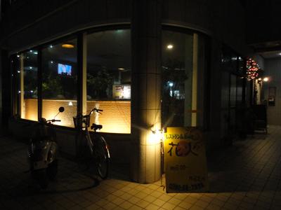 DSC04911.jpg