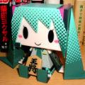Shogi Miku81