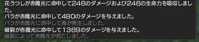 140721_01.jpg