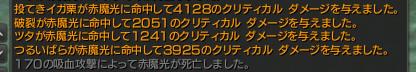 140721_02.jpg