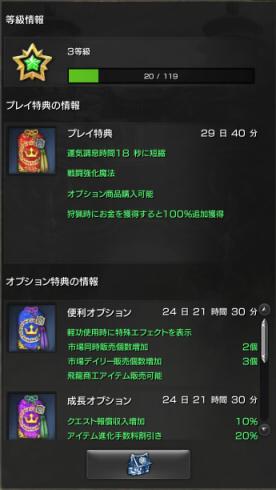 140822-01.jpg
