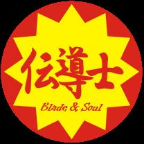 Blade and Nanchara