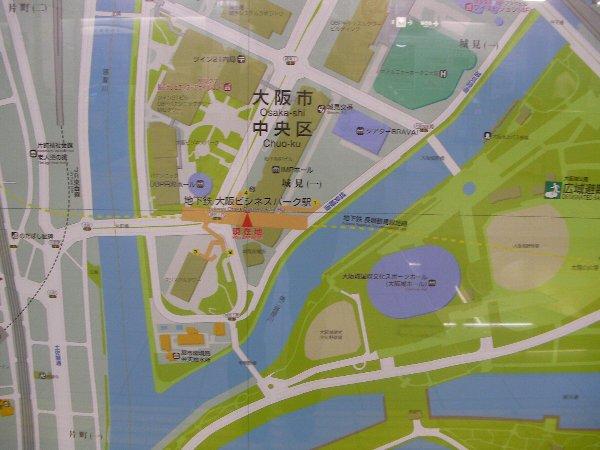 20140715スピッツ大阪城H⑦