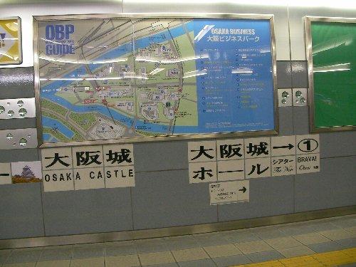 20140715スピッツ大阪城H⑥